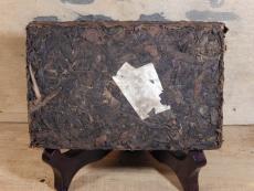 1991 Zao Xiang Brick