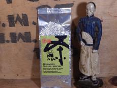 Sencha Tokujou 1. Ernte