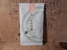 Sencha Irie Tea Farm, 1. Ernte