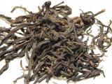 Dian Hong Mao Feng (feine Haarspitzen aus Yunnan)