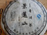 Jing Mai 2013 Shou