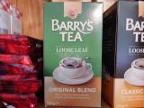 Barrys Irish Breakfast, lose